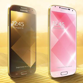401215-samsung-galaxy-s4-gold